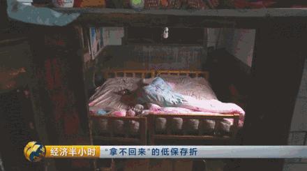 """央视曝光:残疾学生的""""保命钱""""竟成学校""""提款机"""""""