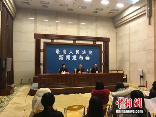 2017年1月11日上午,最高人民法院在北京举行新闻发布会,发布《最高人民法院关于审理商标授权确权行政案件若干问题的规定》并回答记者提问。 汤琪 摄