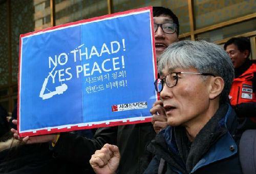 """韩国民众集会反对部署""""萨德""""系统 新华社发"""