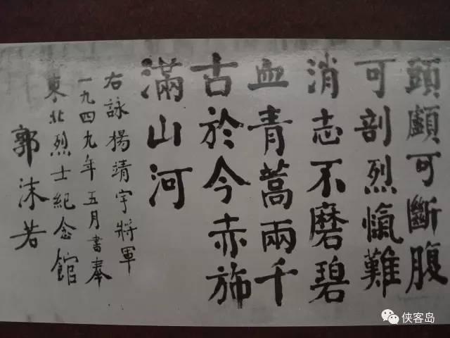 """侠客岛:教材改""""十四年抗战""""的原因 远没那么简单"""