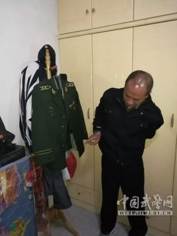 犯罪嫌疑人杨某指认现场