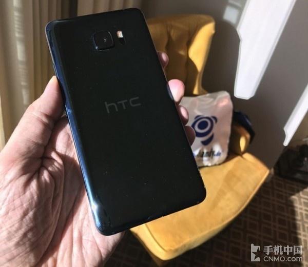 网上流出的HTC U Ultra真机照
