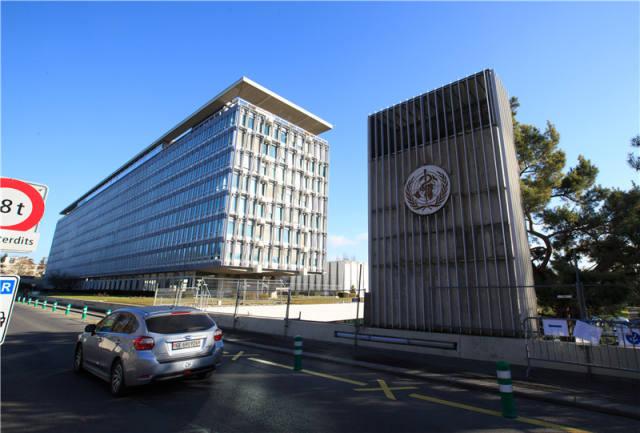 这是2017年1月3日拍摄的世界卫生组织总部大楼。新华社记者 徐金泉