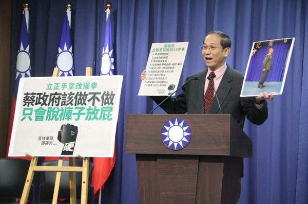 图为国民党文传会副主委唐德明。