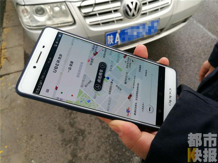 西安一男子取消网约车订单,结果被司机追上打一顿。