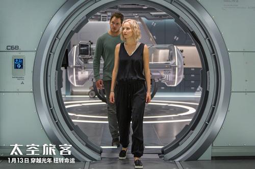 "Jim和Aurora漫步在""阿隆瓦号""飞船内"