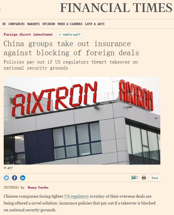英国《金融时报》网站截图