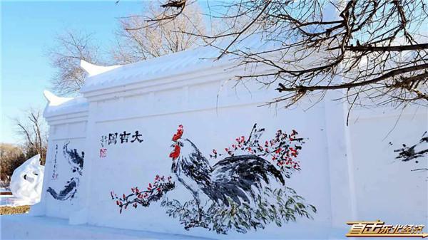 雪博会上,作在雪墙上的大吉图。(焦洋 摄)
