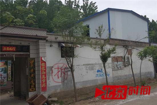 被拆前的西汤村 图/北京时间