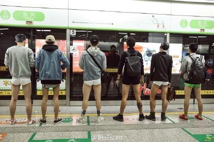 神吐槽:脱掉裤子 就成艺术家了?图片