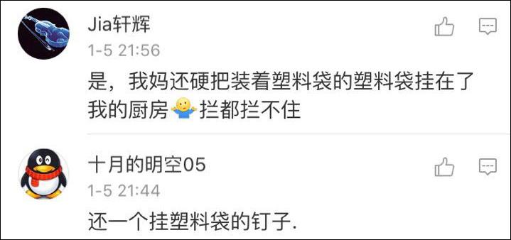 """原来中国人收集塑料袋也是""""种族天赋"""" 网友分享收集塑料经历"""