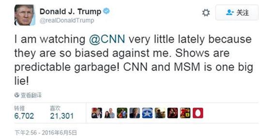 """又开撕了!川普怒斥CNN为""""假新闻"""""""