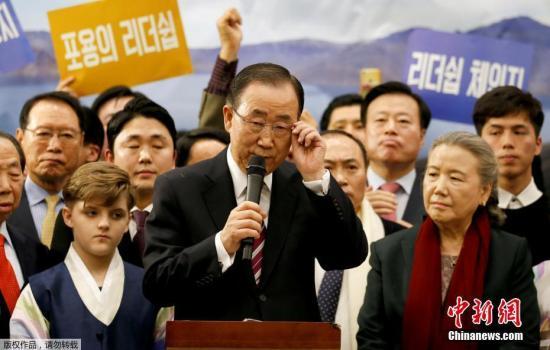 当地时间2017年1月12日,韩国仁川,卸任的联合国前秘书长潘基文返回韩国。