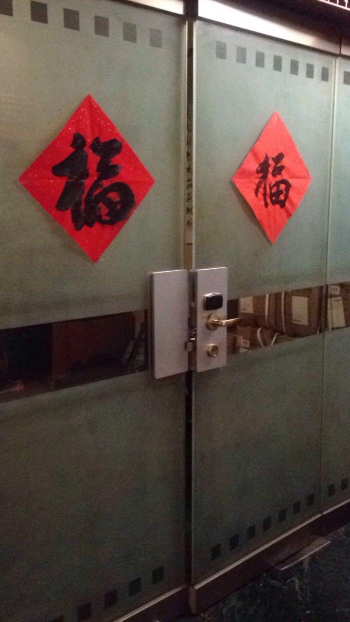 特朗普团体位于北京饭馆外部的办公室大门。