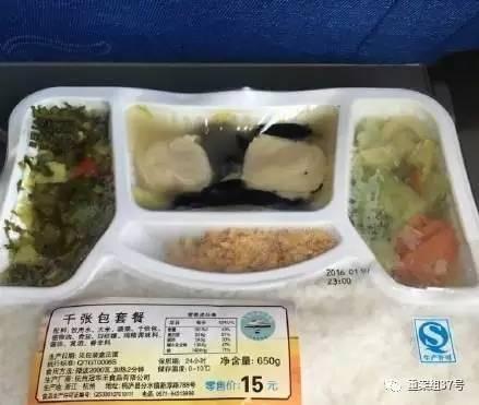 """""""15元盒饭不断供""""停止执行,铁总说15元将不再是铁路餐食最低价"""