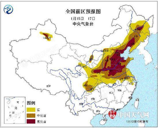 昨天开端,雾和霾渐起,估计北京、天津地域15日至17日将有轻至中度霾,最强时段为16昼夜间至17日,北京南部地域有重度霾,并出现黄昏加剧、夙起削弱的日变迁特色;河北中南部、河南中北部、山东中西部、山东北部、陕西关中等地有中度霾,有些地区重度霾,水平将逐步加剧并保持,最强时段为15昼夜间至17日;东北地域16日至17日有霾,此中辽宁中西部有重度霾。