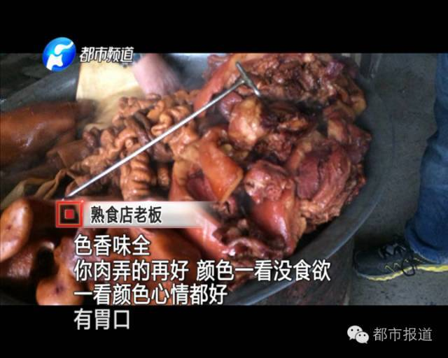 男子蘸它吃暖锅后殒命 丈夫此前靠它赢利养家