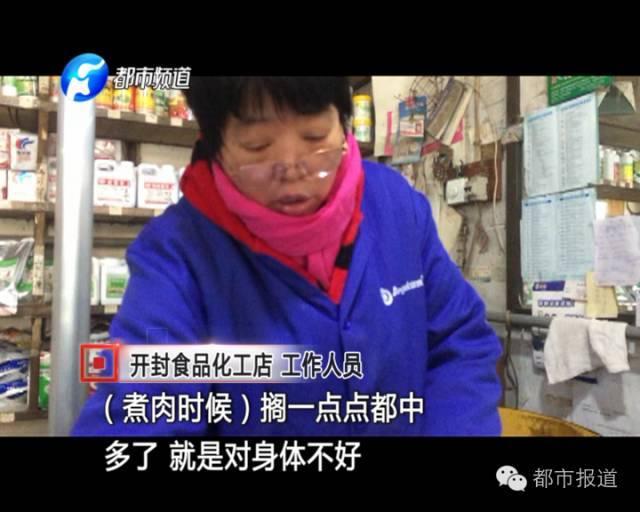 在别的一家化工产物市肆,店主晓得记者要卤肉,就采购起了一种产业防腐增加剂——福尔马林,这是产业甲醛,是国度明令制止运用在食物中的增加剂!