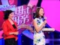 《东方卫视中国式相亲片花》第三期 文艺旗袍女未开口引爆灯 父母直言美爆了