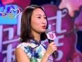 《东方卫视中国式相亲片花》第三期 文艺女求写字测男友 外国小伙直呼太难了