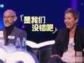 《东方卫视中国式相亲片花》女嘉宾坚持己见选外国男 愿与其周游列国
