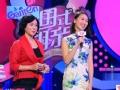 《东方卫视中国式相亲片花》第三期 第三组女嘉宾完整版 文艺女着旗袍被外国妈爆灯