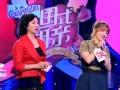 《东方卫视中国式相亲片花》第三期 旺夫女引众父母争夺 单亲男被女孩母亲嫌弃
