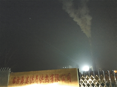 1月15日早晨,记者在临汾海姿供气供热公司门口看到仍有烟雾从烟囱中冒出。新京报记者 孙瑞丽 摄