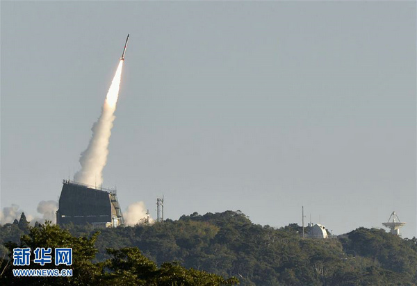日本发射世界最细小火箭失败