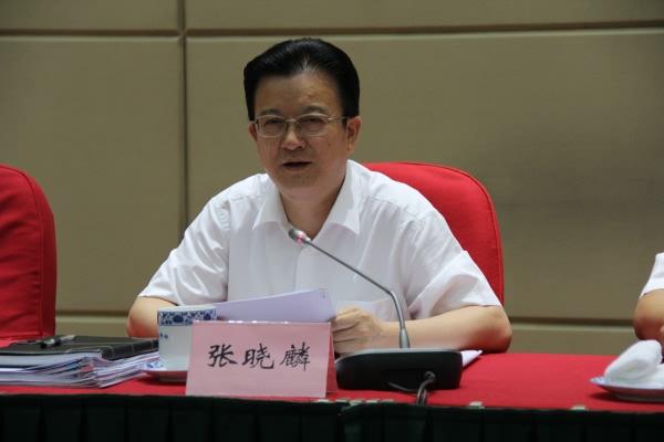 现年55岁的张晓麟(1961.11)曾任马鞍山市委布告。2016年8月25日,张晓麟被安徽省委免除马鞍山市委布告、常委、委员职务,但没有颁布他新的去处。