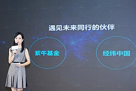 """""""年糕妈妈""""创始人李丹阳向大家分享了她的成长故事"""