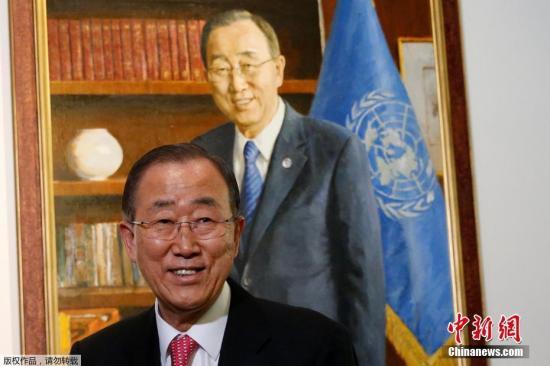 资料图片:联合国前任秘书长潘基文。