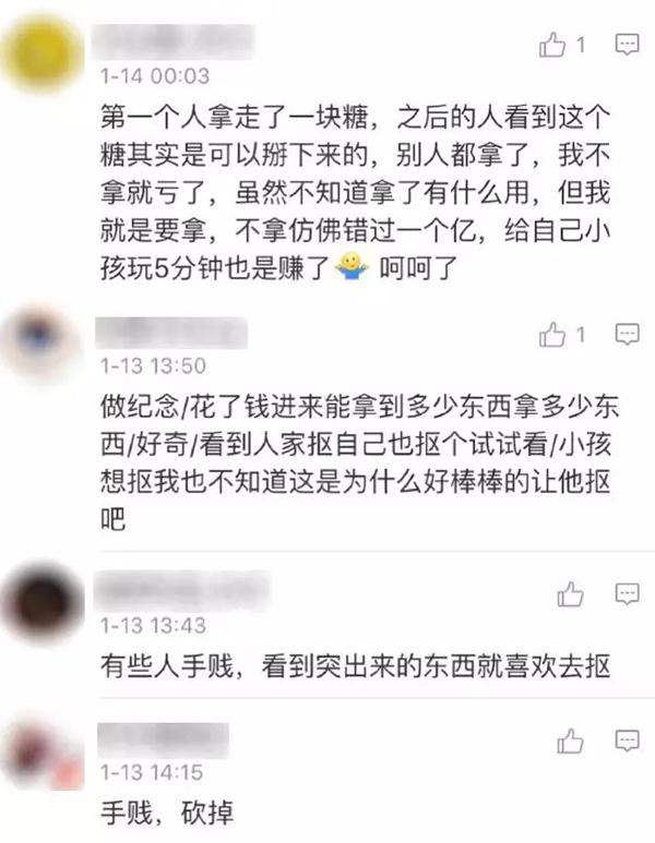 上海迪士尼乐土唐老鸭手中装饰糖果,三天被旅客险些抠光