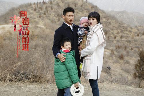 团圆的一家人图片