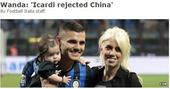 伊卡尔迪妻子证实:确有中超队报价 但他不离队