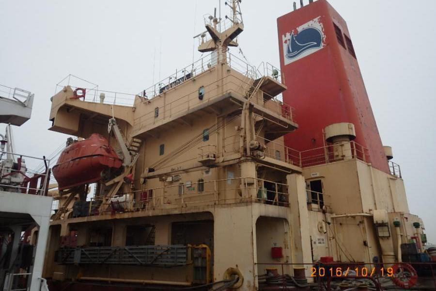 上海海事法院首次淘宝网拍卖外籍船舶 创全国首例