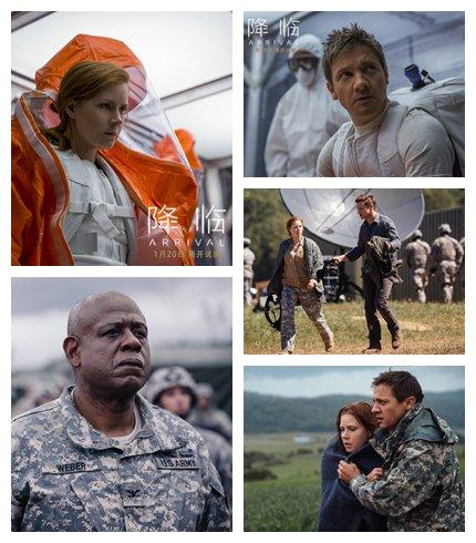 《降临》将于1月20日在国内上映