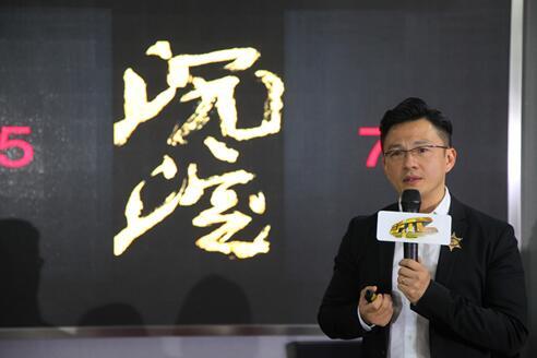 ▲EPTC精英林(北京)体育发展有限公司创始人胡圣杭发言。