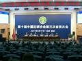 视频-中国足协举行会员大会 务实加行动唱主角