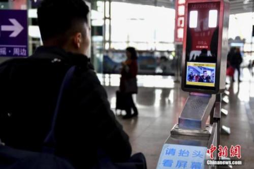 1月13日,广州南站,旅客通过人脸识别进站验证后进入候车大厅。 中新社记者 陈骥 摄