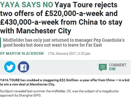 曼城天王铁心留队续约 曾拒中超52万镑周薪合同