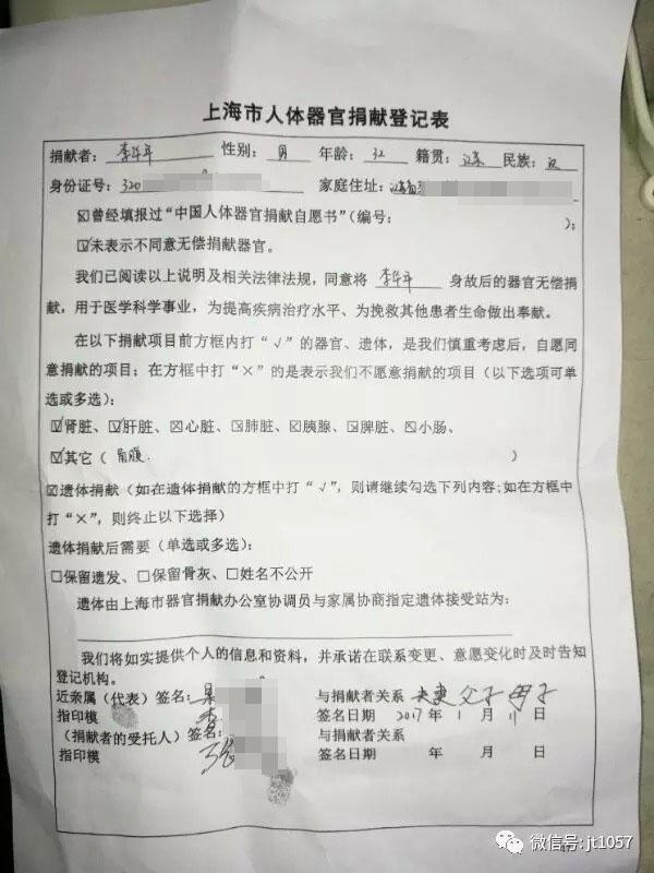 不幸的是,李华年的女儿――正在静安区三泉路小学就读四年级的李思佳小朋友上月也被确诊为恶性髓母细胞瘤,不得不住进上海儿童医院手术治疗。