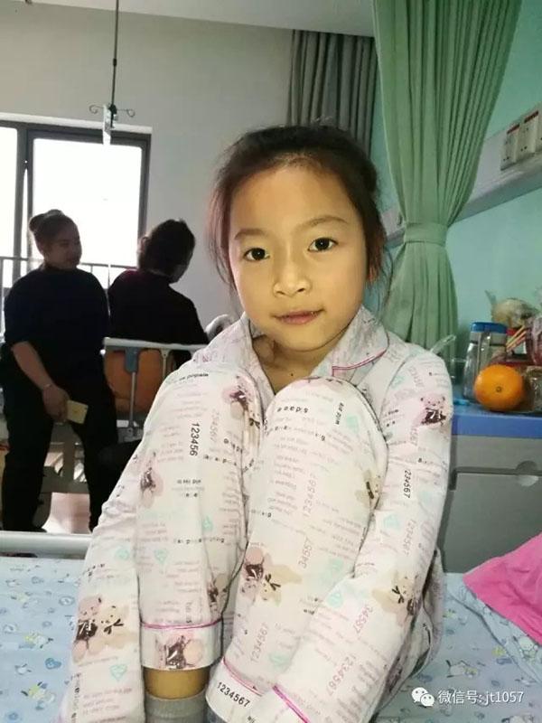 江苏女孩患恶性肿瘤药费短缺,其父曾捐献多个器官挽救6人