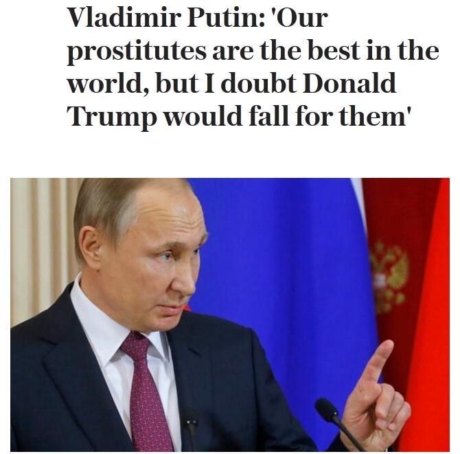 普京:不信特朗普访俄时曾招妓 俄妓女世界最棒