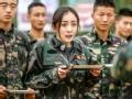 《搜狐视频综艺饭片花》杨幂佟丽娅吃生肉崩溃 黄子韬手撕活鸡惊呆众人