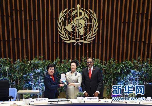 1月18日,国家主席习近平夫人、世界卫生组织结核病和艾滋病防治亲善大使彭丽媛应世界卫生组织总干事陈冯富珍和联合国艾滋病规划署执行主任西迪贝邀请,在瑞士日内瓦出席为她举行的亲善大使任期续延暨颁奖仪式。这是世界卫生组织总干事陈冯富珍向彭丽媛颁发世卫组织荣誉勋章。新华社记者谢环驰摄