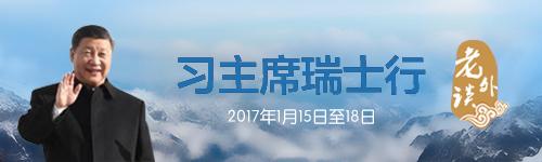 中国出口税收入_世行专家:中国能够在全球经济中发挥领导力