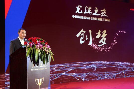 中国摩托艇运动协会致辞
