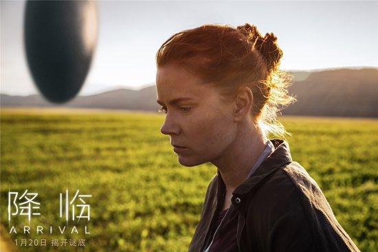 《降临》露易丝经过外星飞船陷入沉思