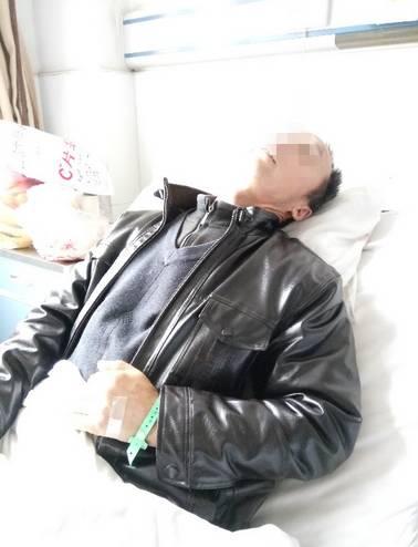 """陕西一乡民因提出""""我否决""""激愤了村干部,被打得至今下不了床……"""